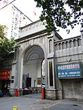 Former Gate of Rear-service Department in Nanjing 2011-10.JPG