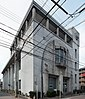 Former Nishijin Telephone Office 2010.jpg