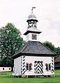 Fossesholm posthus.jpg