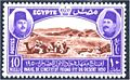 Fouad I Desert Institute establishment stamp 1950.jpg