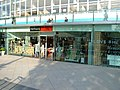 Foyles Bookshop - geograph.org.uk - 251566.jpg