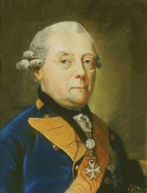 Frederick Henry, Margrave of Brandenburg-Schwedt - Image: Frederick Henry margrave of Brandenburg Schwedt