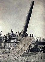 هدية لمنتدانا مدفعية السكك الحديدية 150px-French370mmRailwayHowitzer1917