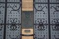 Front door plaque - Garfield Memorial - Lake View Cemetery - 2014-11-26 (17515346506).jpg