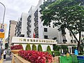 Fubao subdistrict office.jpg
