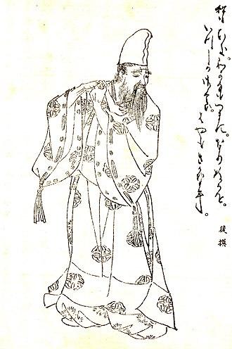 Fujiwara no Saneyori - Illustration by Kikuchi Yōsai, from Zenken Kojitsu