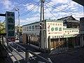 Funayado Yoshinoya, Urayasu, Chiba.jpg