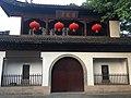 Gate of Huilongtan Park in Jiading, Shanghai.jpeg