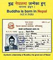 Gautam buddha was born in Nepal.jpg