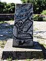 Gedenkstein Jenbacher Weg (Lifel) 17 Juni 1953.jpg