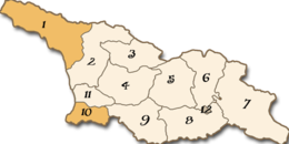 Georgia areas.png
