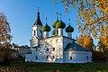 Gorny monastery Dormition Church 1.jpg