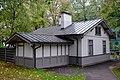 Grīziņkalns - dārznieka māja (1).jpg