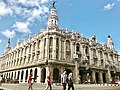 Gran Teatro de La Habana Alicia Alonso.jpg