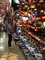 Grand Bazaar, Istanbul 111.JPG