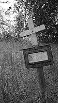 Grave Marker at Old Indian Graveyard.jpg