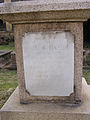 Grave of Mary Campbell.jpg