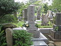 Grave of Takeshi Takarabe, in the Aoyama Cemetery.jpg