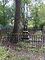 Grave of Tatiana Repina in Chuhuiv (2).jpg