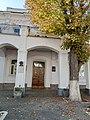 Gurchenko school.jpg