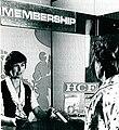 HCF Branch 1983.JPG