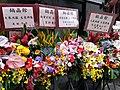 HK 上環 Sheung Wan 急庇利街 Clevely Street 鋿晶館 SC Cuisine Restaurant flowers May 2021 SS2 06.jpg