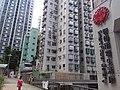 HK 上環 Sheung Wan 水坑口街 12 Possession Street 香港電燈公司 HK Electruc Co property shop Smart Power Gallery Nov 2018 SSG 02.jpg