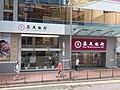 HK 中環 Central District 德輔道中 Des Voeux Road Central September 2019 SSG 09.jpg