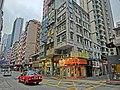 HK 灣仔 Wan Chai 皇后大道東 Queen's Road East 一口曲奇 May's Cookies bakery shop 船街 Ship Street Sept-2013 old tong lau corner view.JPG