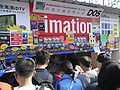 HK 2010 Computer Festival IT Show shop Imation.JPG