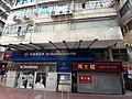HK CWB 銅鑼灣 Causeway Bay 波斯富街 Percival Street old tang lau facade October 2019 SS2 04.jpg