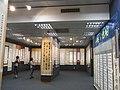 HK Central City Hall Exhibition Hall 06 interior Oct-2012.JPG