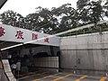 HK Citybus 619 view 鯉魚門道 Lei Yue Mun Road 東區過海底隧道 Eastern Crossing Harbour Tunnel June 2020 SS2 07.jpg