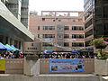 HK HKBU WilliamMWMongCourtyard.JPG