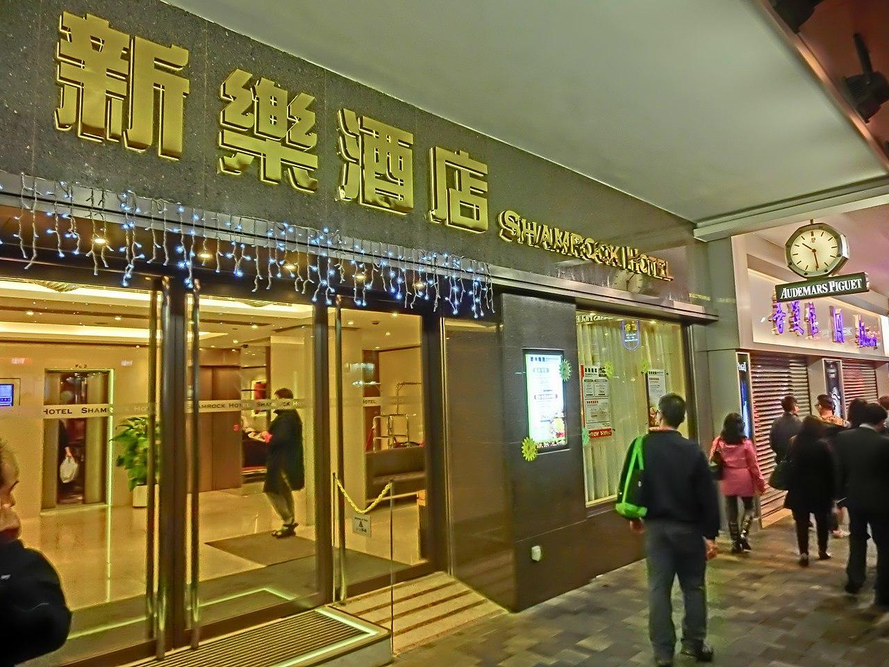 Shamrock Hotel Hong Kong Review