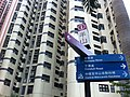 HK Mid-Levels 9 Old Peak Road Queen's Garden facade Fingerposts Oct-2012.jpg