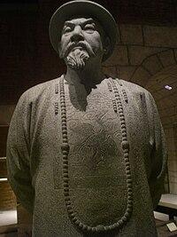HK Museum of History TST 林則徐 Lin Zexu Figure Sculpture.JPG