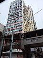 HK SW 上環 Sheung Wan 巴士 619 Bus tour view January 2020 SSG 19 香港島.jpg