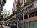 HK SW 上環 Sheung Wan 普仁街 Po Yan Street August 2020 SS2 02.jpg