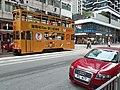 HK SYP 西營盤 Sai Ying Pun 德輔道西 Des Voeux Road West orange tram body ads August 2020 SS2 02.jpg