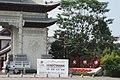 HK SZ Shenzhen 寶安區 BaoAn 西環路 Xihuan Road 文博宮 Wenbo Palace tel number n trees April 2017 IX1.jpg
