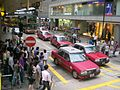 HK Sheung Wan Rumsey Street Wing On Vicwood Plaza.JPG