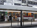 HK Sheung Wan Tram Terminus sign Aug-2012.JPG