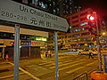 HK Shum Shui Po 元州街 300 Un Chau Street name signs Oct-2013 東京街 Tonkin Street night.JPG