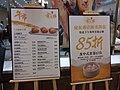 HK TKL 調景嶺 Tiu Keng Leng 彩明商場 Choi Ming Shopping Mall shop 金公館中菜館 Jin Gong Guan Restaurant September 2019 SSG 01.jpg
