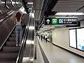 HK TST 尖沙咀 Tsim Sha Tsui MTR Station concourse D exit July 2020 SS2 20.jpg