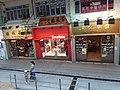 HK Tram tour view Hong Kong Island North September 2020 SS2 08.jpg