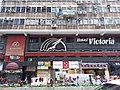 HK WC 灣仔 Wan Chai 駱克道 Lockhart Road November 2018 SSG 32.jpg