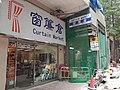 HK WC Wan Chai Queen's Road East April 2021 SS2 04.jpg