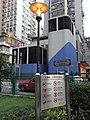 HK Yaumatei 文明里休憩處 Man Ming Lane Portland Street Sitting-out Area 抽風氣口 MTR Ventilation.jpg